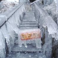 ice27